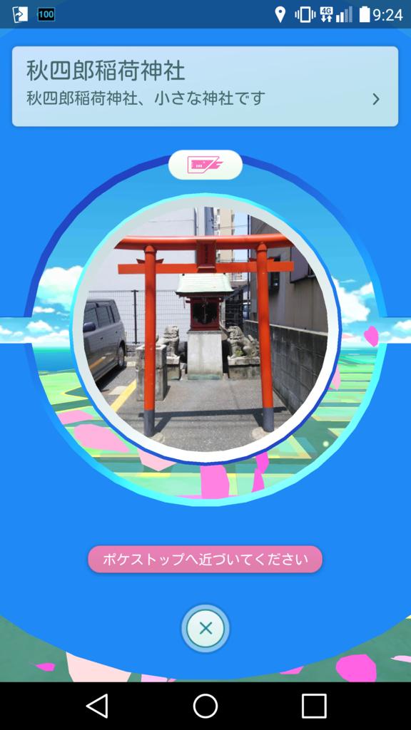 f:id:kobayashi_k:20160728214758p:plain