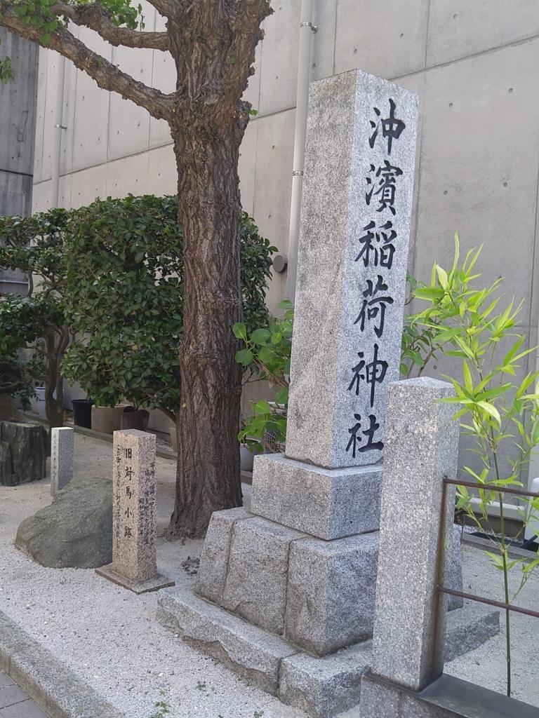 f:id:kobayashi_k:20160728215210j:plain