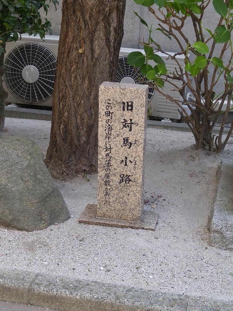 f:id:kobayashi_k:20160728215229j:plain