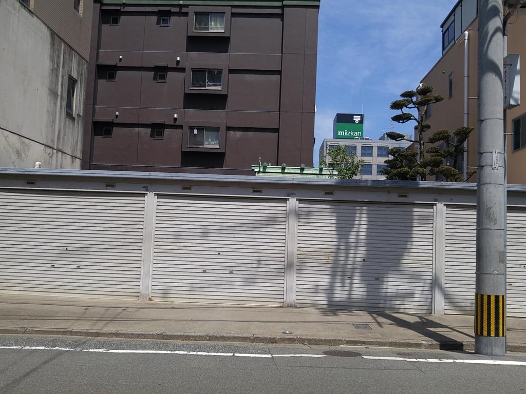 f:id:kobayashi_k:20160728220115j:plain