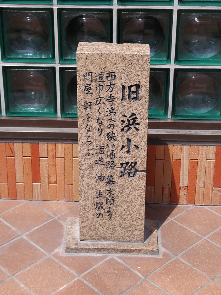 f:id:kobayashi_k:20160728221015j:plain