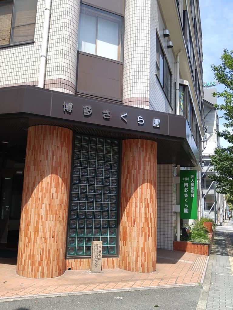 f:id:kobayashi_k:20160728221022j:plain