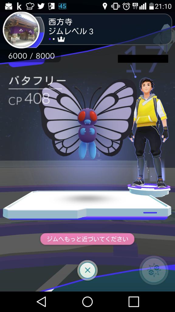 f:id:kobayashi_k:20160728221711p:plain