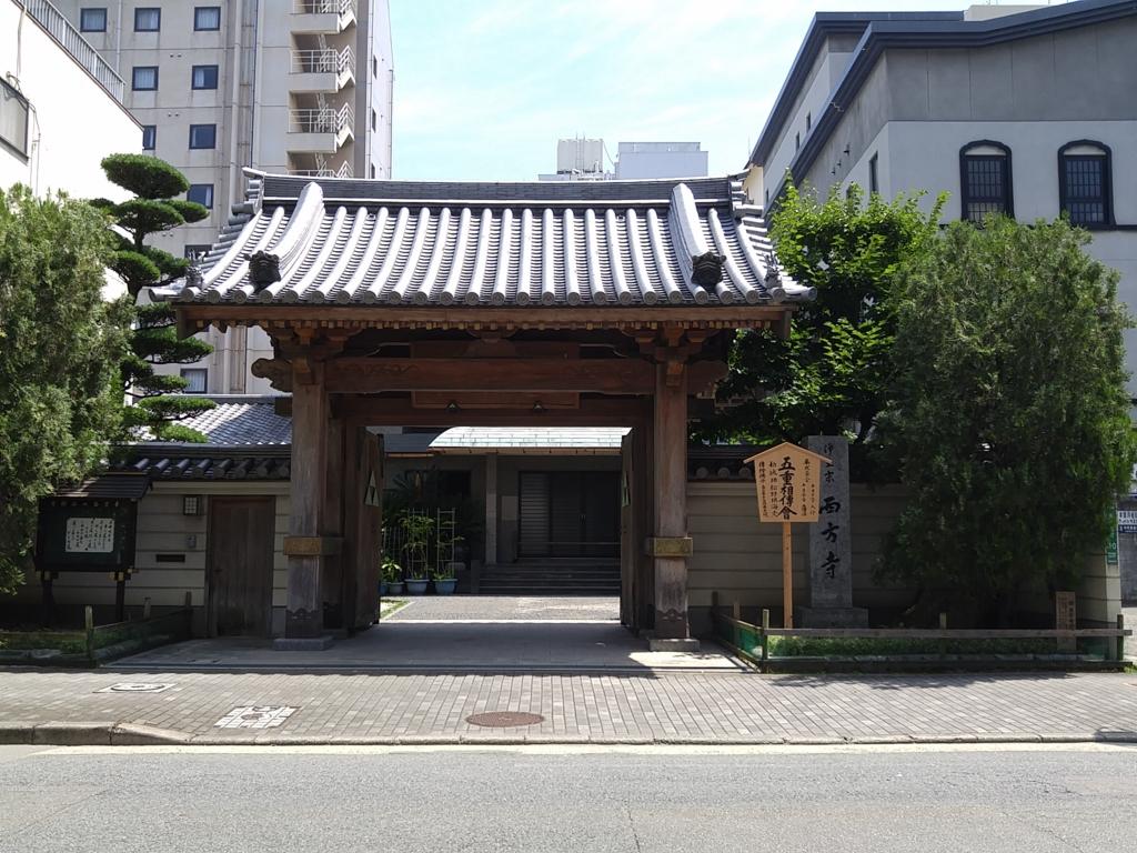 f:id:kobayashi_k:20160728221735j:plain