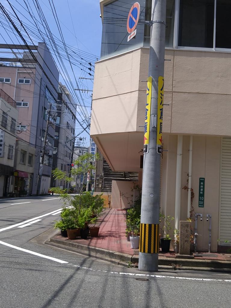 f:id:kobayashi_k:20160728222752j:plain