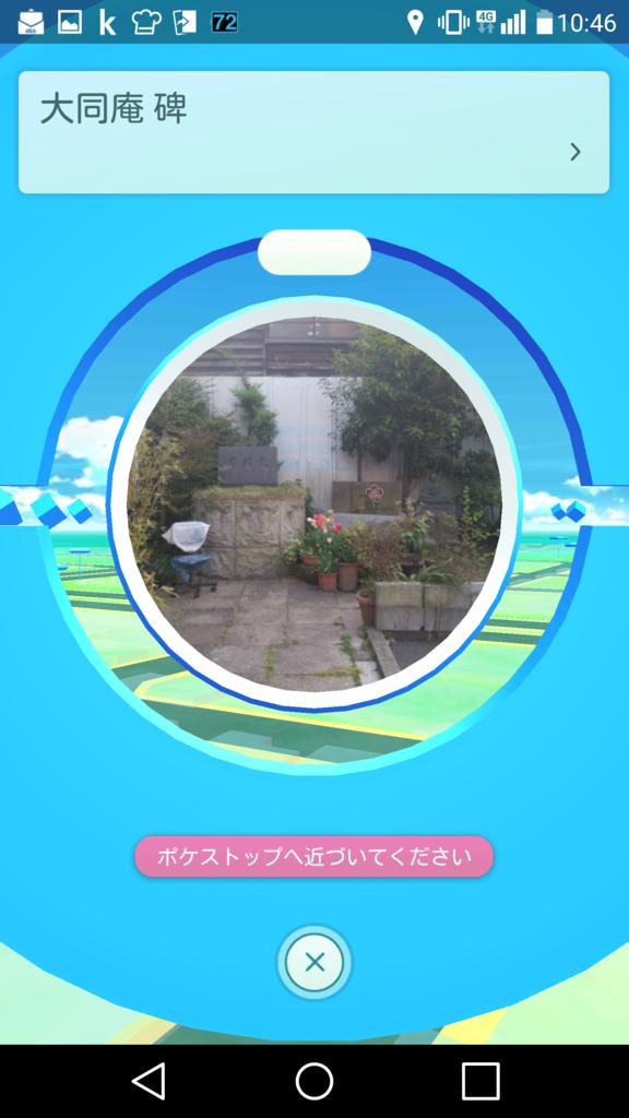 f:id:kobayashi_k:20160803211422p:plain