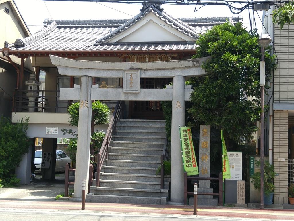 f:id:kobayashi_k:20160803212728j:plain
