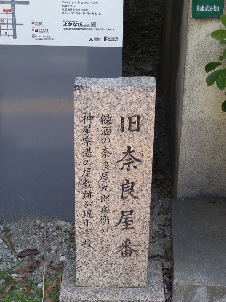 f:id:kobayashi_k:20160803212739j:plain