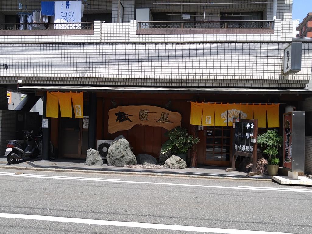 f:id:kobayashi_k:20160803214400j:plain