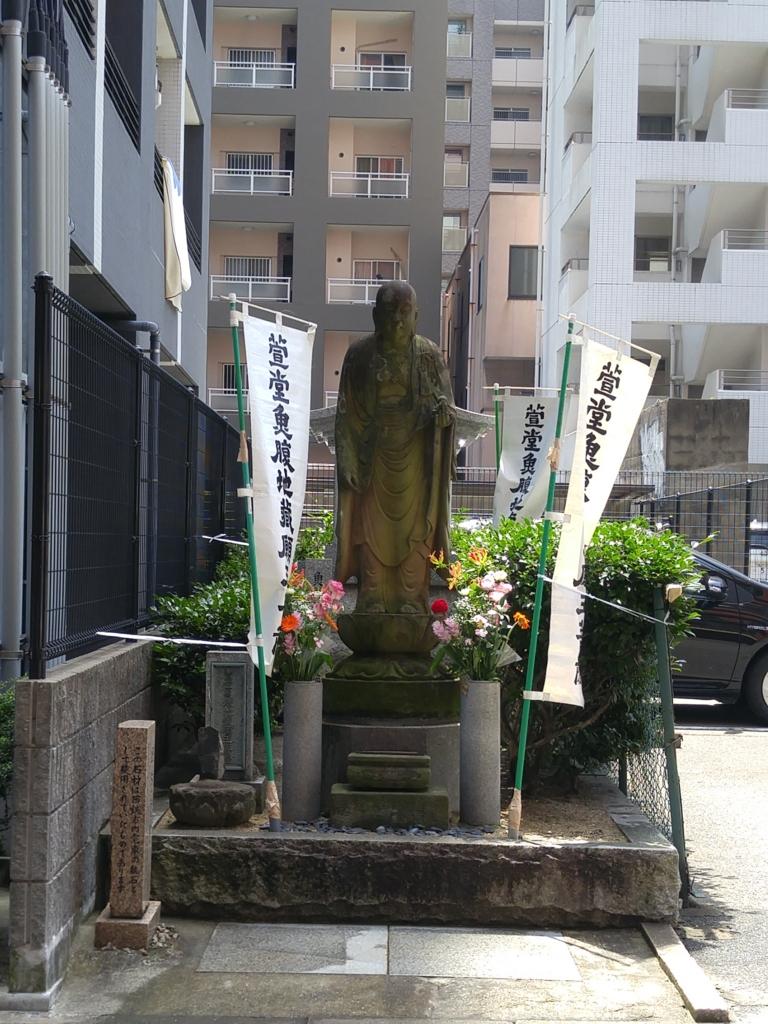 f:id:kobayashi_k:20160803215139j:plain