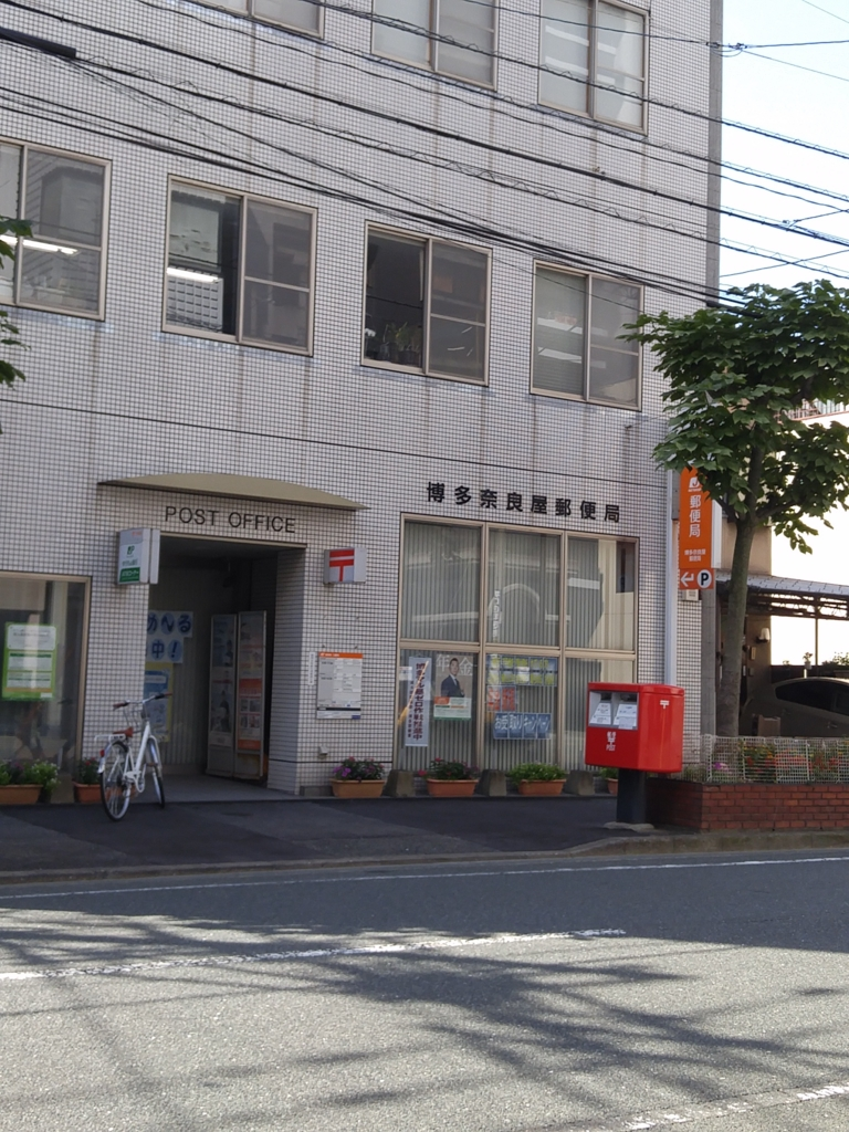 f:id:kobayashi_k:20160803215907j:plain