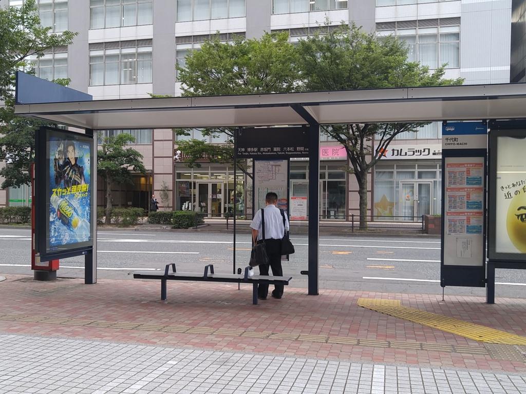 f:id:kobayashi_k:20160809203600j:plain