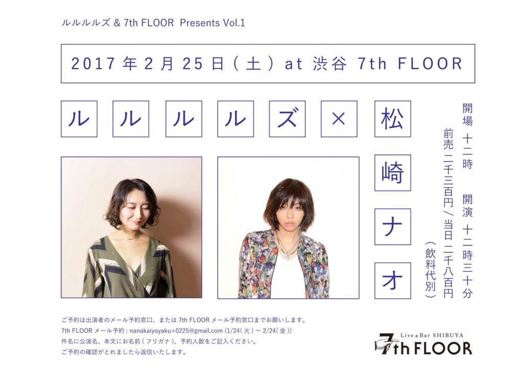 f:id:kobayashi_rourourourous:20170202012348j:plain