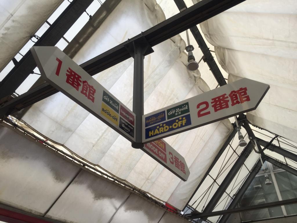 f:id:kobayashi_rourourourous:20170522174524j:plain