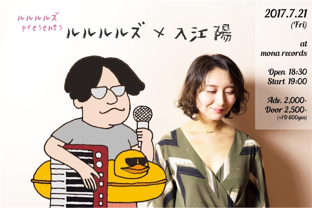 f:id:kobayashi_rourourourous:20170605014900j:image