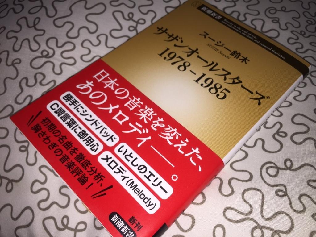 f:id:kobayashi_rourourourous:20170804013548j:plain