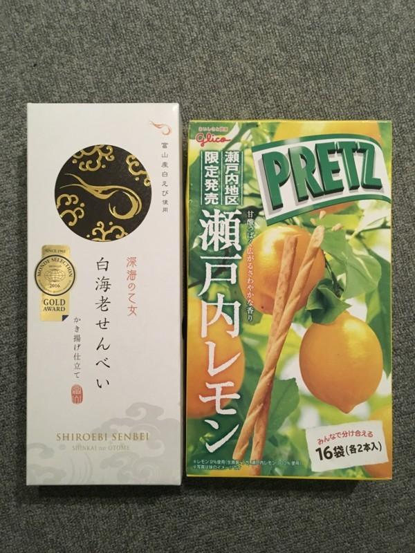 f:id:kobayashidagakki:20170824225547j:image