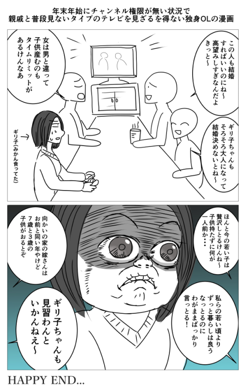 f:id:kobayashigiriko:20170120153437j:plain