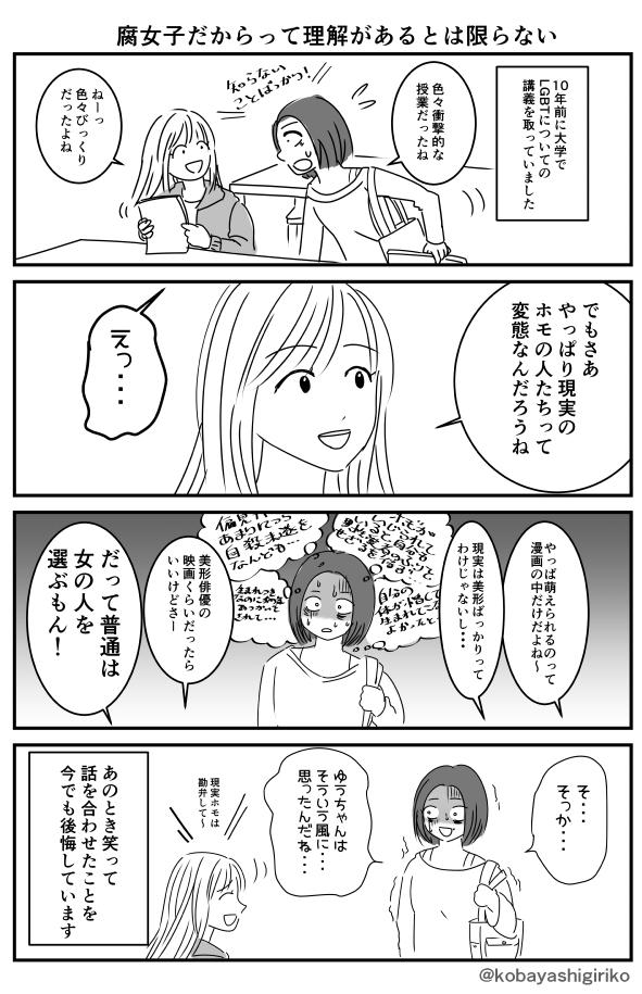 f:id:kobayashigiriko:20170120154703j:plain