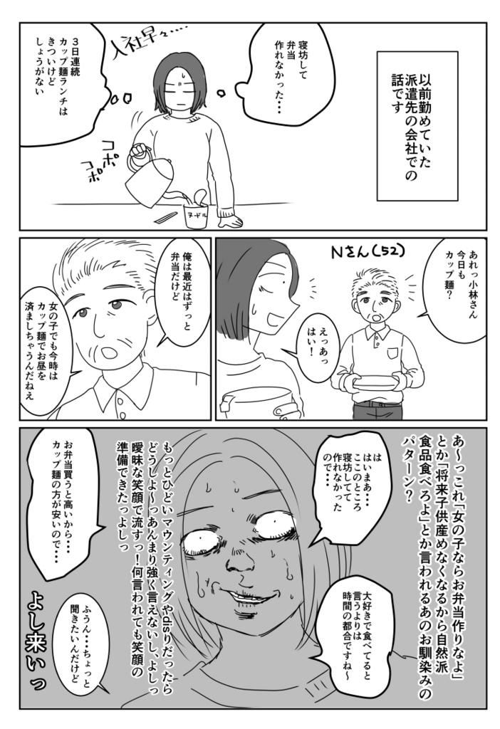 f:id:kobayashigiriko:20170120155102j:plain
