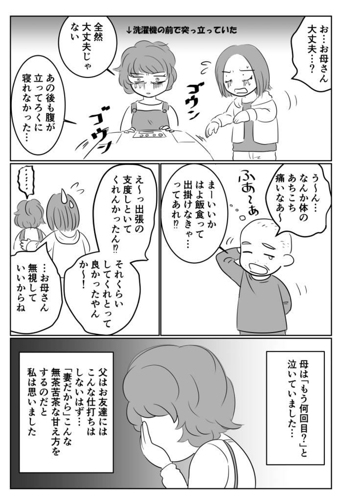 f:id:kobayashigiriko:20170125192626j:plain