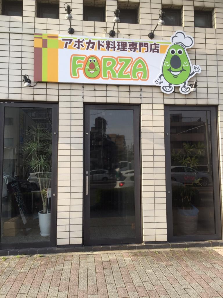 f:id:kobayashihirotaka:20160322193256j:plain