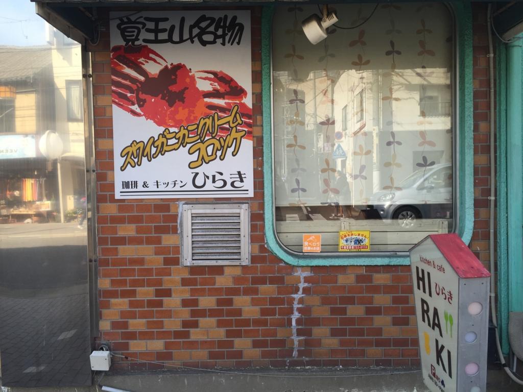 f:id:kobayashihirotaka:20160418202412j:plain