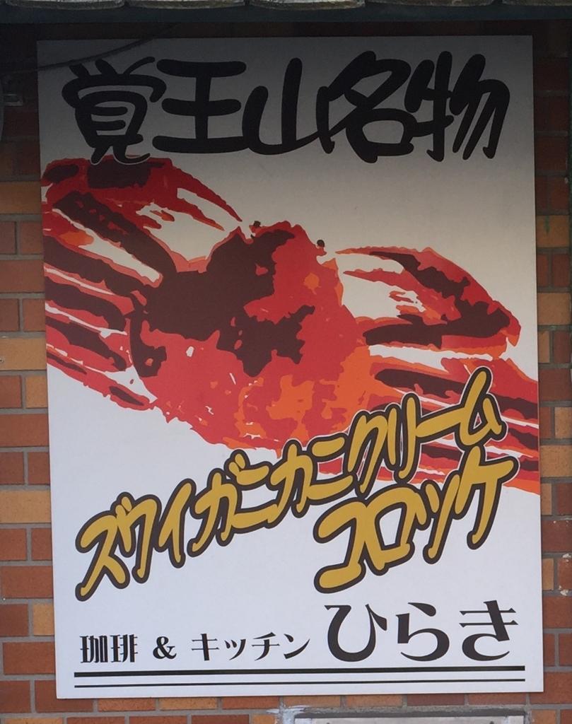 f:id:kobayashihirotaka:20160418202835j:plain