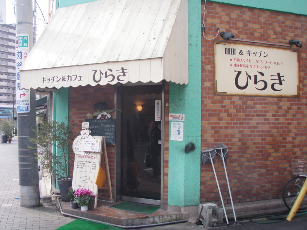 f:id:kobayashihirotaka:20160418204751p:plain