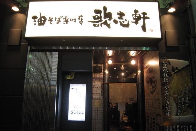 f:id:kobayashihirotaka:20160430162527j:plain