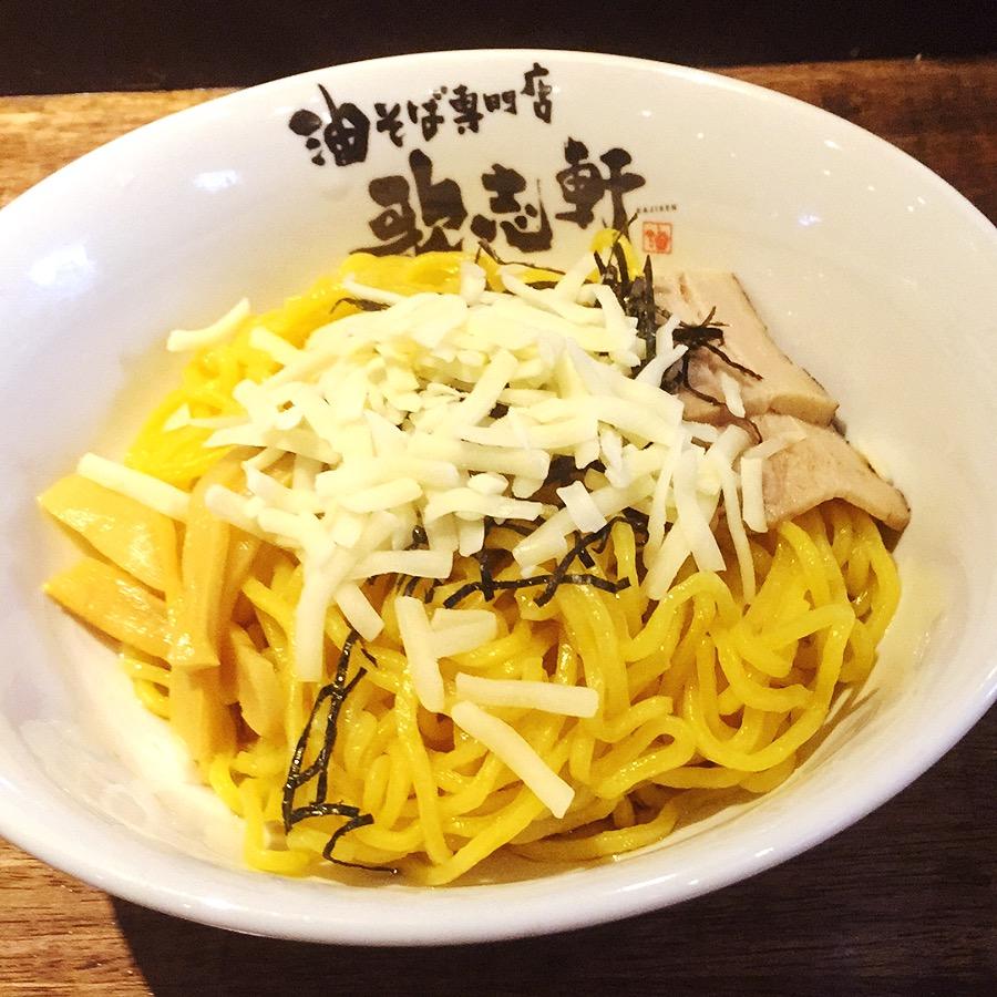 f:id:kobayashihirotaka:20160430162806j:plain