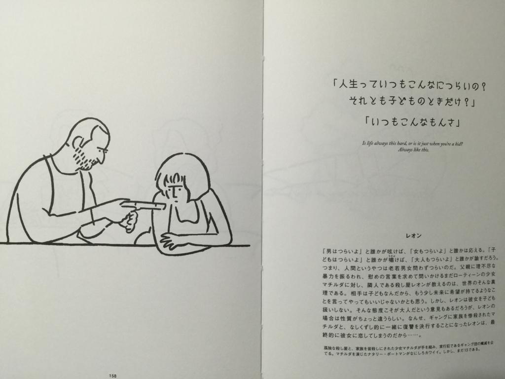 f:id:kobayashihirotaka:20160506220531j:plain