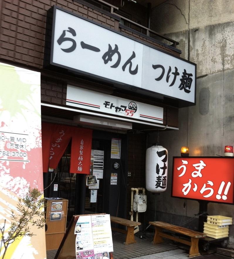 f:id:kobayashihirotaka:20160509213850j:plain