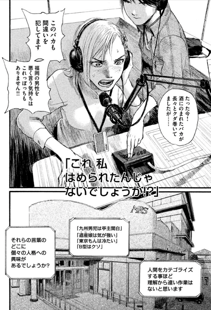 f:id:kobayashihirotaka:20160512213558p:plain