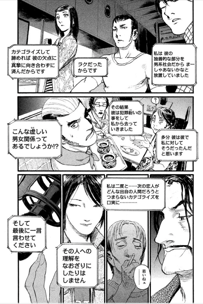 f:id:kobayashihirotaka:20160512213631p:plain