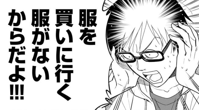 f:id:kobayashihirotaka:20160521220217p:plain