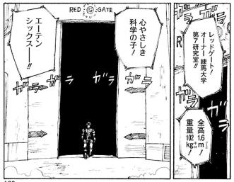 f:id:kobayashihirotaka:20160702200102p:plain