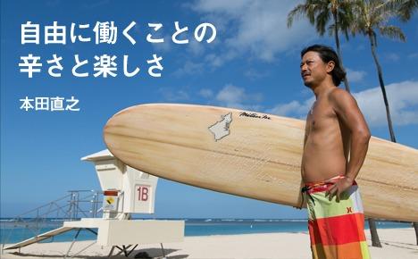 f:id:kobayashihirotaka:20160706221811p:plain