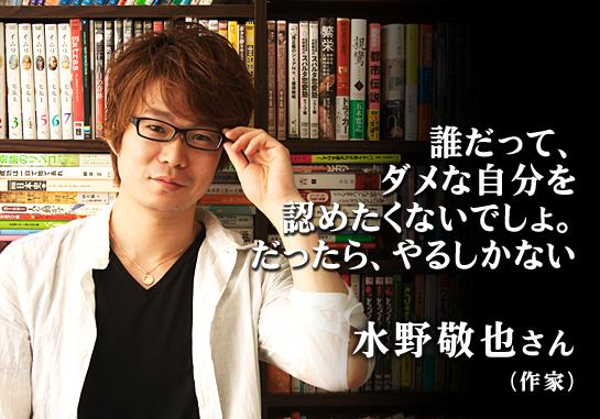 f:id:kobayashihirotaka:20160706224333p:plain
