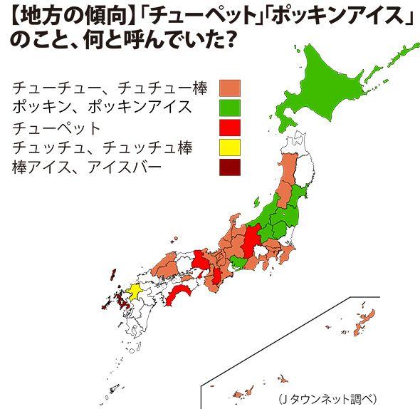 f:id:kobayashihirotaka:20160707222951p:plain