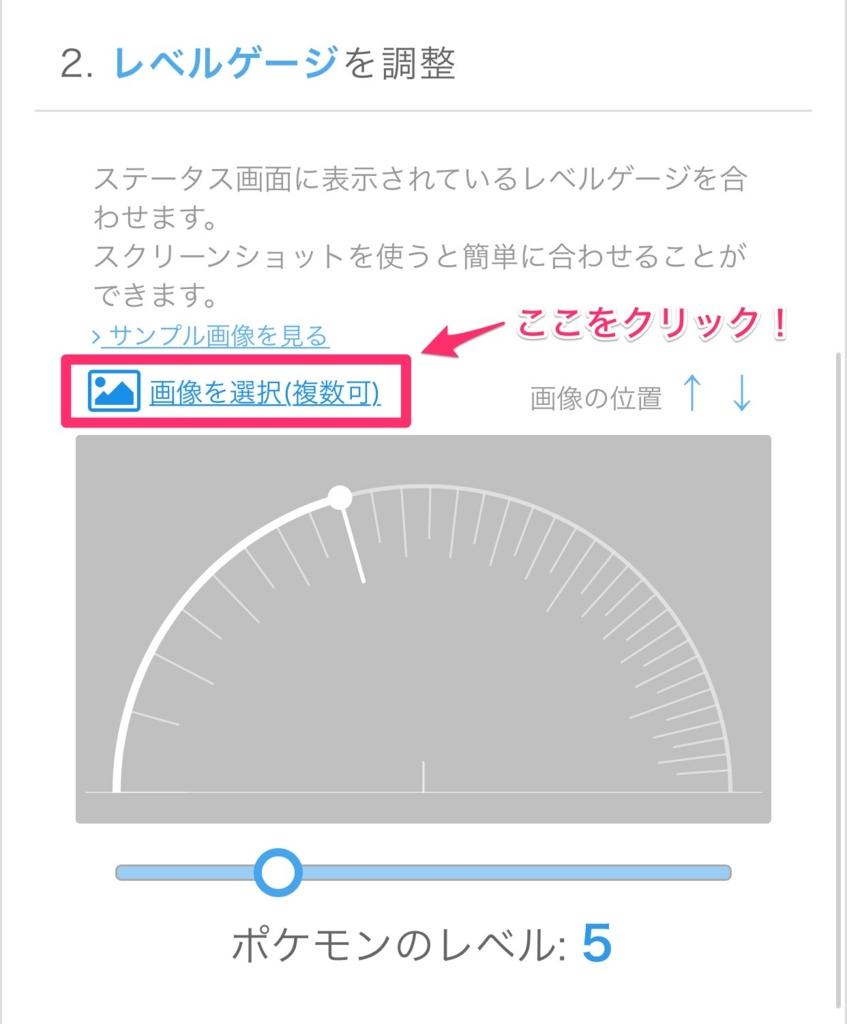 f:id:kobayashihirotaka:20160729202615j:plain