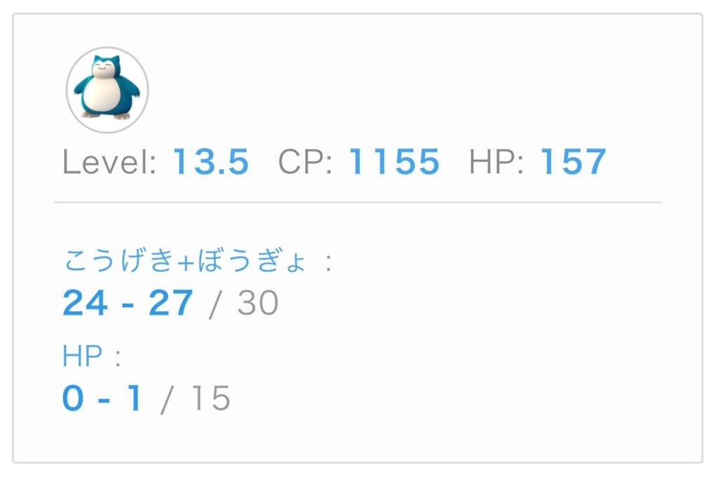 f:id:kobayashihirotaka:20160729203817j:plain