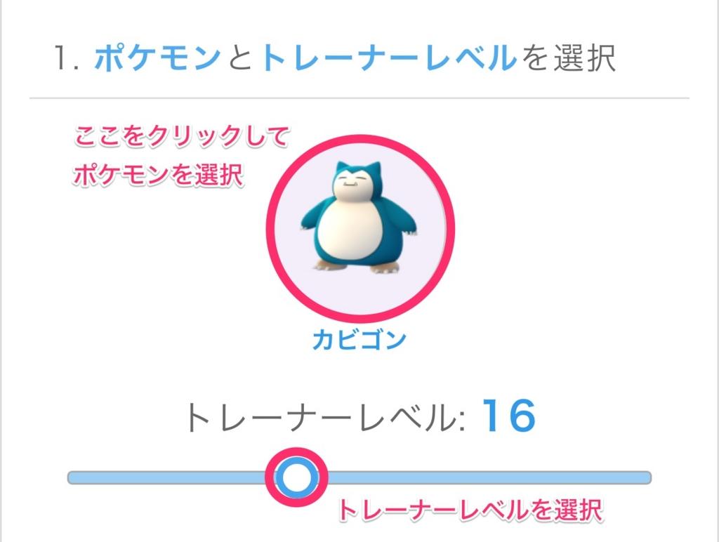 f:id:kobayashihirotaka:20160729205046j:plain