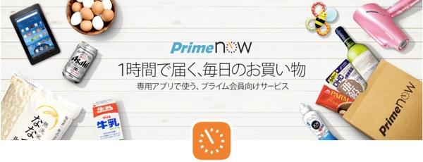 f:id:kobayashihirotaka:20161010131658j:plain