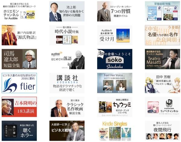 f:id:kobayashihirotaka:20161010160155j:plain