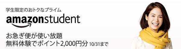f:id:kobayashihirotaka:20161010164240j:plain
