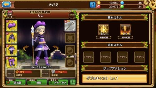 f:id:kobayashihirotaka:20161117224334j:plain