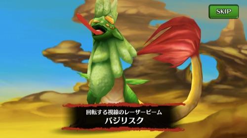 f:id:kobayashihirotaka:20161117225657j:plain