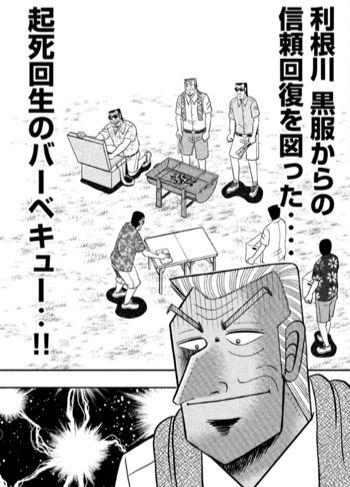 f:id:kobayashihirotaka:20161227231237j:plain
