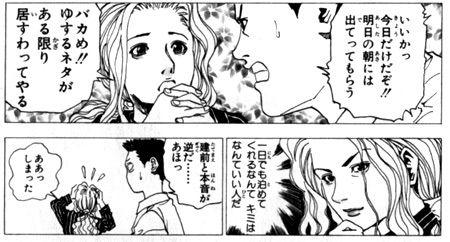f:id:kobayashihirotaka:20161227233247j:plain